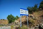 On our way to Kato Meria | Kea (Tzia) Photo 6 - Photo JustGreece.com
