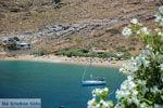 JustGreece.com Pisses   Kea (Tzia)   Greece  Photo 1 - Foto van JustGreece.com