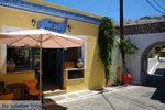 Ioulida (Ioulis of Chora) | Kea (Tzia) | Greece  Photo 18 - Photo JustGreece.com