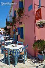 Fiskardo - Cephalonia (Kefalonia) - Photo 24 - Photo JustGreece.com