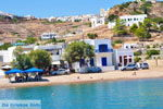 Kimolos Village and small harbour Psathi | Cyclades Greece | Photo 4 - Photo JustGreece.com