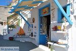 JustGreece.com Psathi Kimolos | Cyclades Greece | Photo 29 - Foto van JustGreece.com