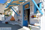 Psathi Kimolos | Cyclades Greece | Photo 29 - Photo JustGreece.com