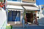 Psathi Kimolos   Cyclades Greece   Photo 32 - Photo JustGreece.com
