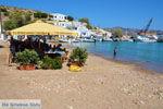 Psathi Kimolos | Cyclades Greece | Photo 66 - Photo JustGreece.com