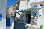 Psathi Kimolos | Cyclades Greece | Photo 95 - Photo JustGreece.com