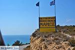 Markos beach - Island of Kos -  Photo 18 - Photo JustGreece.com