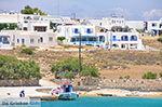 Koufonissi - Koufonissia islands | Cyclades | Greece  | nr 37 - Photo JustGreece.com