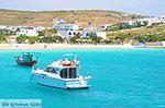 Koufonissi - Koufonissia islands | Cyclades | Greece  | nr 44 - Photo JustGreece.com
