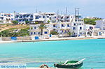 Koufonissi - Koufonissia islands | Cyclades | Greece  | nr 66 - Photo JustGreece.com