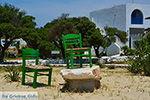 Koufonissi - Koufonissia islands | Cyclades | Greece  | nr 83 - Photo JustGreece.com