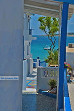 Koufonissi - Koufonissia islands | Cyclades | Greece  | nr 103 - Photo JustGreece.com