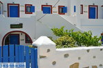 Koufonissi - Koufonissia islands | Cyclades | Greece  | nr 135 - Photo JustGreece.com