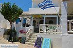 Koufonissi - Koufonissia islands | Cyclades | Greece  | nr 154 - Photo JustGreece.com