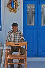 JustGreece.com Koufonissi - Koufonissia islands | Cyclades | Greece  | nr 158 - Foto van JustGreece.com