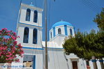 Koufonissi - Koufonissia islands | Cyclades | Greece  | nr 164 - Photo JustGreece.com