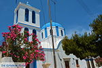 Koufonissi - Koufonissia islands | Cyclades | Greece  | nr 167 - Photo JustGreece.com
