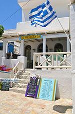 Koufonissi - Koufonissia islands | Cyclades | Greece  | nr 178 - Photo JustGreece.com