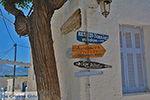 Koufonissi - Koufonissia islands | Cyclades | Greece  | nr 179 - Foto van JustGreece.com