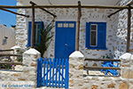 Koufonissi - Koufonissia islands | Cyclades | Greece  | nr 191 - Photo JustGreece.com