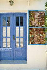 Koufonissi - Koufonissia islands | Cyclades | Greece  | nr 199 - Photo JustGreece.com