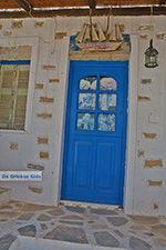 Koufonissi - Koufonissia islands | Cyclades | Greece  | nr 220 - Photo JustGreece.com
