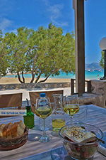 Koufonissi - Koufonissia islands | Cyclades | Greece  | nr 229 - Photo JustGreece.com
