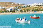 Koufonissi - Koufonissia islands | Cyclades | Greece  | nr 240 - Photo JustGreece.com