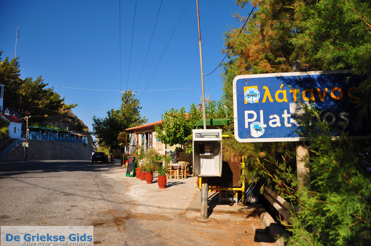 Photos Of Tholos Lassithi Prefecture Pictures Tholos Greece