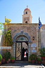 Moni Toplou | monastery Toplou Lassithi | nr21 - Photo JustGreece.com