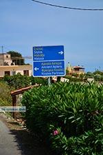 JustGreece.com Aptera Crete - Chania Prefecture - Photo 36 - Foto van JustGreece.com