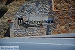 Istro Crete - Lassithi Prefecture - Photo 46 - Photo JustGreece.com