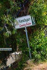JustGreece.com Katalagari Crete - Heraklion Prefecture - Photo 23 - Foto van JustGreece.com