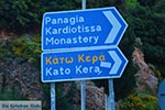 JustGreece.com Kera Crete - Heraklion Prefecture - Photo 4 - Foto van JustGreece.com