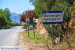Voulgaro | Chania Crete | Chania Prefecture 2 - Photo JustGreece.com