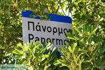 JustGreece.com Panormos Crete | Rethymnon Crete | Photo 1 - Foto van JustGreece.com