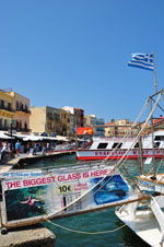 Chania town | Chania Crete | Chania Prefecture 8 - Photo JustGreece.com
