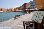 Chania town | Chania Crete | Chania Prefecture 44 - Photo JustGreece.com