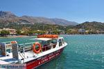 Plakias | Rethymnon Crete | Photo 19 - Photo JustGreece.com