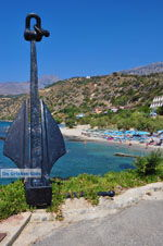 JustGreece.com Plakias   Rethymnon Crete   Photo 27 - Foto van JustGreece.com