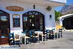 JustGreece.com Plakias | Rethymnon Crete | Photo 35 - Foto van JustGreece.com
