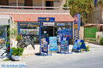 JustGreece.com Plakias | Rethymnon Crete | Photo 38 - Foto van JustGreece.com