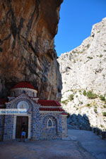 Kotsifos gorge | Rethymnon Crete | Photo 11 - Photo JustGreece.com