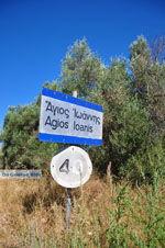 Agios Ioannis | Rethymnon Crete | Photo 1 - Photo JustGreece.com