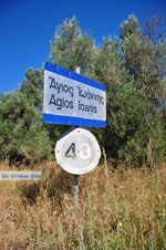 Agios Ioannis   Rethymnon Crete   Photo 2 - Photo JustGreece.com