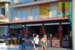 JustGreece.com Rethymno town | Rethymnon Crete | Photo 235 - Foto van JustGreece.com