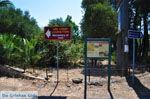 Near monastery Asomatos | Rethymnon Crete | Photo 1 - Photo JustGreece.com