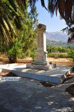 Near monastery Asomatos | Rethymnon Crete | Photo 2 - Foto van JustGreece.com