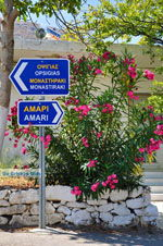 Amari | Rethymnon Crete | Greece  1 - Photo JustGreece.com