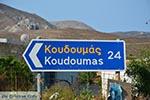 JustGreece.com Koudoumas Crete - Heraklion Prefecture - Photo 1 - Foto van JustGreece.com